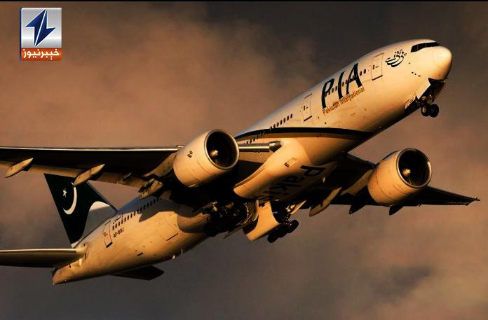 PIA flight operation continuing despite rains across country
