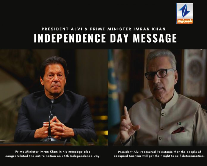 Pakistan celebrates Independence Day today with national zeal