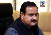 Sardar Usman Buzdar CM Punjab appears before NAB in liquor license case