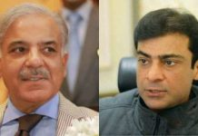NAB court indicts Shehbaz Sharif, Hamza Shahbaz in Ramzan Sugar Mills case