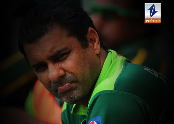 Waqar admits that defeat in the opening test was shocking.