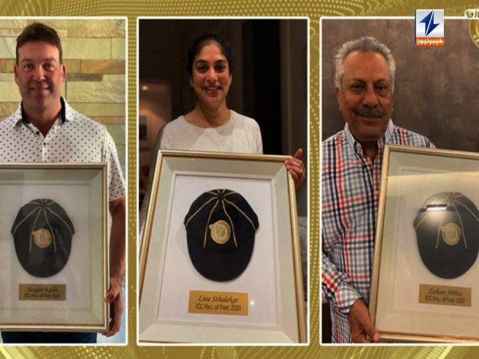 Zaheer Abbas, Kallis and women's star Sthalekar inducted into ICC Hall of Fame