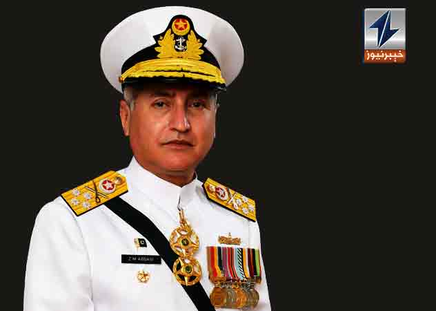 Chief of Naval Staff's message to nation on Pakistan Navy Day