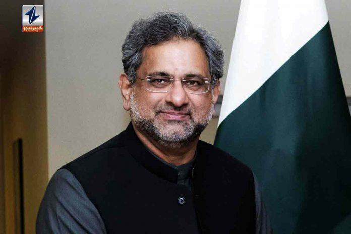 Responsibility of opposition to send govt packing: Shahid Khaqan