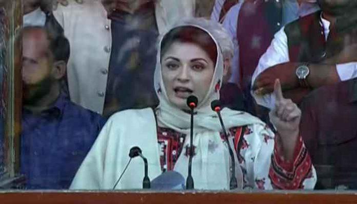 Mariyam Nawaz