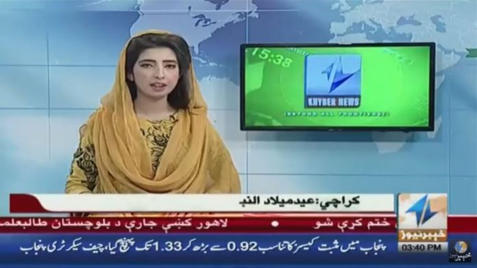کراچی میں عیدمیلادالنبیﷺ کی تیاریاں عروج پر