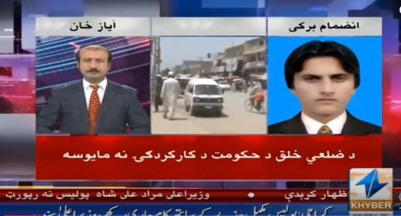 Top Stories With Ayaz Khan | EP #19 | 21st October 2020 | Khyber News