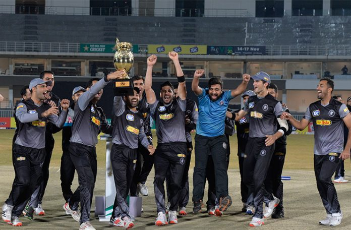 T20 Cup Final