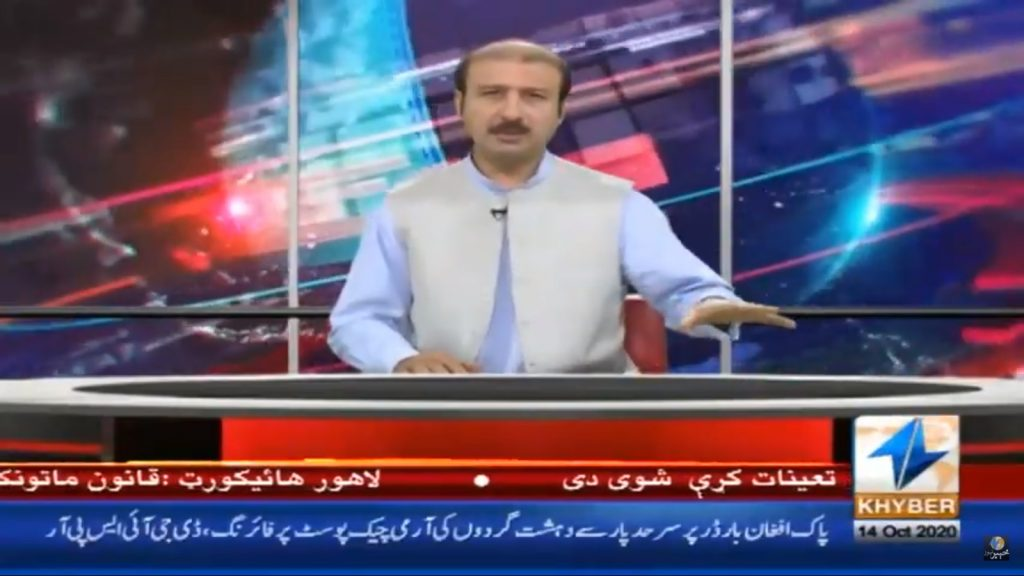 Top Stories With Ayaz Khan EP #18 14th October 2020 Khyber News