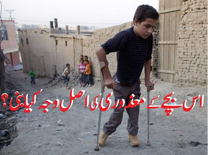 polio is our