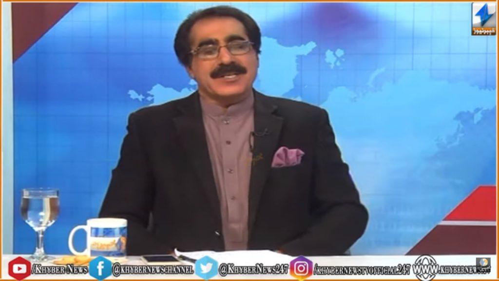 Khair Khabar Da Balochistan Ep # 12 22 Nov 2020 Khyber News