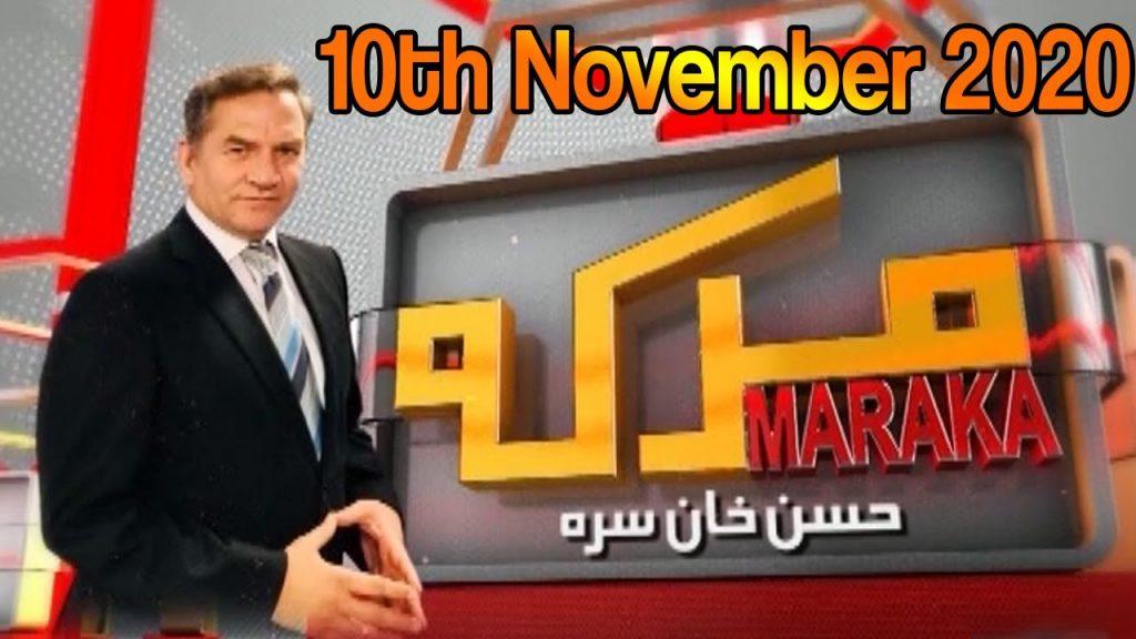 Maraka With Hasan Khan   10th November 2020   Khyber News