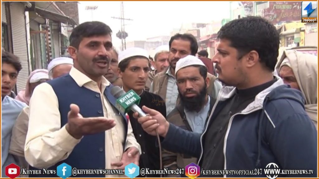 District Diaries Mardan | Ep # 255 | 12 Nov 2020 | Khyber News