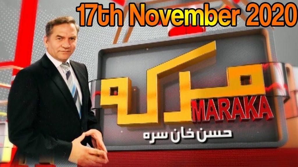 Maraka With Hasan Khan | 17th November 2020 | Khyber News