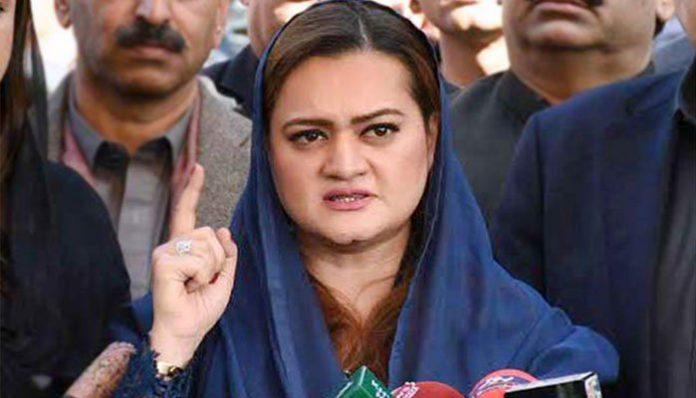 Pakistan Democratic Movement will now rest after sending govt home: Marriyum Aurangzeb