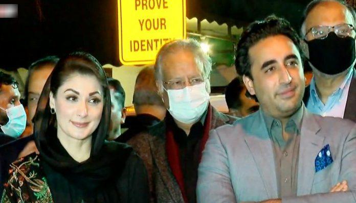 Maryam Nawaz, Bilawal Bhutto-Zardari, reach Minar-e-Pakistan to attend PDM rally
