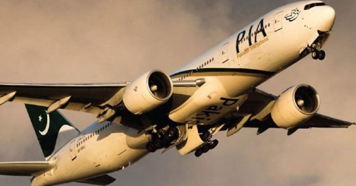 Pakistan International Airlines cancels its flights to Saudi Arabia: