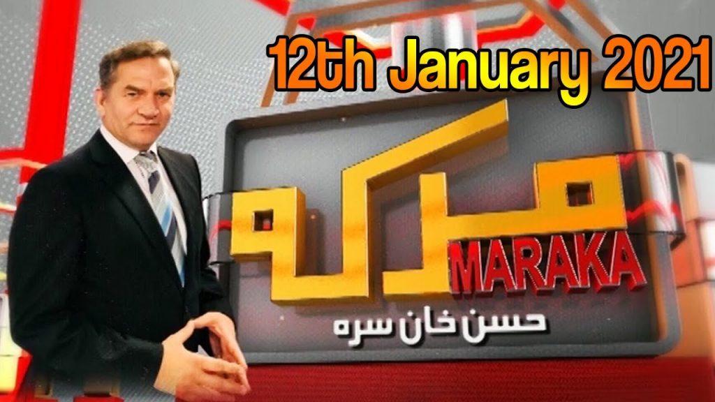 Maraka With Hasan Khan 12th January 2021 Khyber News