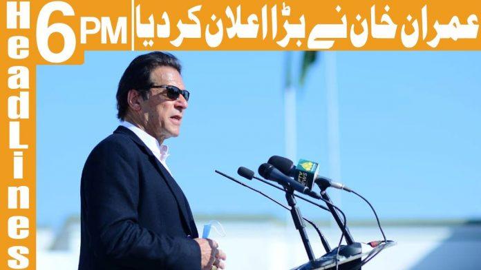 PM Imran Khan's Big Announcement Headlines 6 PM 25 January 2021 Khyber News