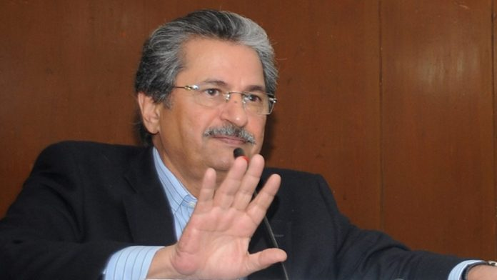 All educational institutions to reopen from Feb 1: Federal Education Minister
