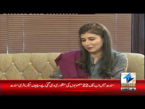 Qalamkaar with Dr Abaseen Yousafzai 18th February 2021 Khyber News