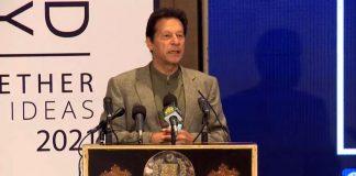 Pakistan ready to become regional trade, transit hub: PM