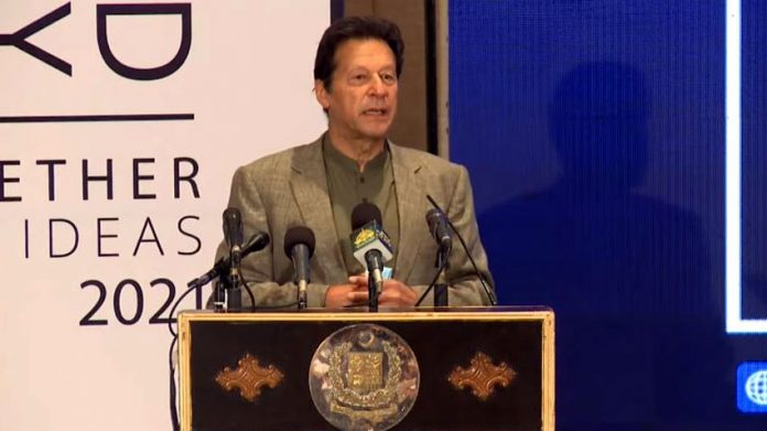 Pakistan ready to become regional trade, transit hub: PM