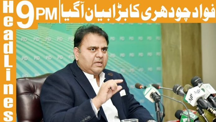 Fawad Chaudhry Makes a Big Announcement Headlines 9 PM 14 April 2021 Khyber News