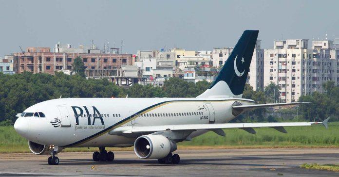 suspends flight operations