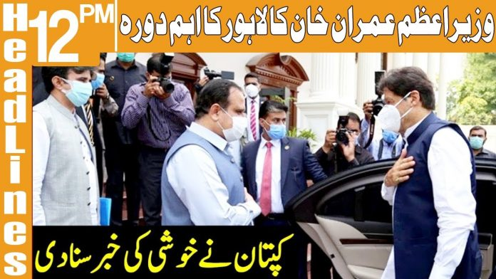 PM Imran Khan Visit Lahore Today Headlines 12 PM 6 May 2021 Khyber News