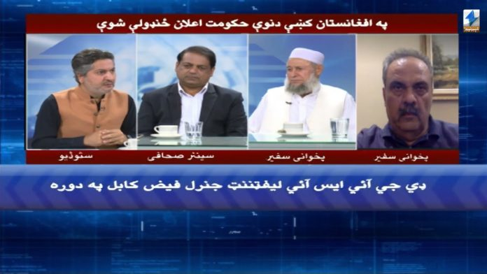 Shahrah e Dastoor EP # 90 Afghanistan Crises Khyber News